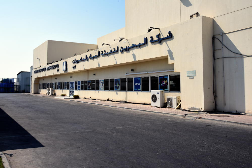 Bahrain Water Bottling & Beverages Company S.P.C., Trafco Group B.S.C.